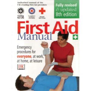 Εγχειρίδιο Πρώτων Βοηθειών ''First Aid Manual''